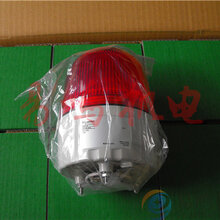 日本ARROW积层式报警灯UTLA-200-2量大优惠图片