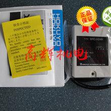 日本北阳HOKUYO电源感应器PLX-305W图片