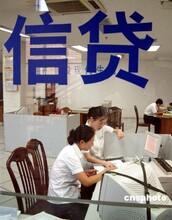 南京建邺区无抵押急用钱贷款,只需身份证即可当场拿钱