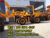 920装载机价格926装载机图片双缸装载机厂家报价