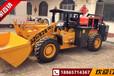 内蒙宝山煤矿用的巷道装载机体积小马力大专用于矿洞用的小铲车