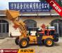 井下用的小铲车928矿洞装载机价格型号全