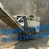 骏翔矿山机械移动破碎站怎么样——陕西移动破碎站