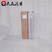 供应机械设备专用承天倍达21FC1121-110X160液压油滤芯