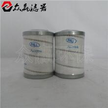 供应盐酸过滤器专用颇尔HC9600FKS13H液压油滤芯图片