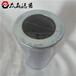 供应液压设备专用翡翠SF510M25环保无污染油滤芯