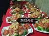 清溪餐饮美食蛋糕茶歇自助餐冷餐会活动