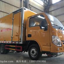 跃进小福星易燃气体厢式运输车产品介绍图片