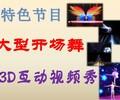 广州著名艺术团震撼开场节目开场舞特色节目互动视频秀