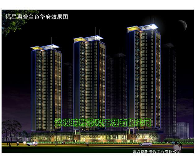 【浙江led照明工程设计】-浙江led照明工程设计价格