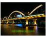 Led照明工程节能环保实现城市绿色梦想