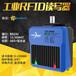 晨控科技工业ModbusRTU通信协议高频RFID读写器CK-FR08-B01