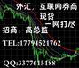 本来证券代理一个账号可交所有产品原油白银黄金股票