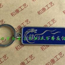 定制钥匙扣金属牌,深圳定制金属钥匙扣链条,挂在钥匙扣上的金属牌制作图片