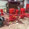 2017年通过cccf消防泵认证厂家消防泵