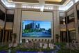 LED显示屏全彩LED显示屏价格LED显示屏厂家LED租赁—郑州大恒