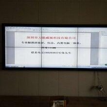 46寸巨显科技47寸触摸拼接屏55寸触摸拼接屏图片