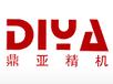 安徽鼎亞加工中心高速高剛性高精度高服務