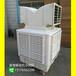跃宝移动冷风机用于车间降温通风除异味明显改善工作环境