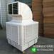 跃宝厂房降温设备制鞋车间降温效果明显费用低