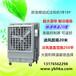 跃宝工业冷风机陶瓷车间降温效果明显费用低