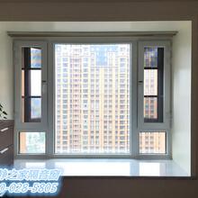 锦城南府逸静隔音窗安装案例展示