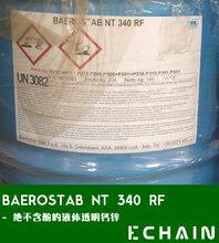 供应百尔罗赫(熊牌)BAEROSTABNT340RF液体钙锌环保热稳定剂图片