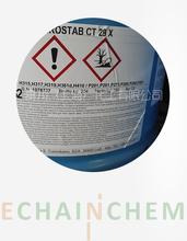 供应熊牌液体钙锌环保热稳定剂CT29X