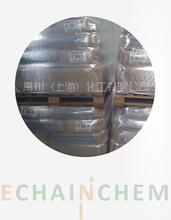 供应百尔罗赫(熊牌)粉体钙锌环保热稳定剂BAEROPANMC9656EP