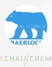 供应百尔罗赫(熊牌)糊状钙锌环保热稳定剂NT170PS