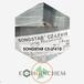 韓國松原液體鈣鋅熱穩定劑SONGSTABCZ-LF410環保低氣味