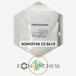 松原粉體鈣鋅熱穩定劑SONGSTABCZ-SA10壓延汽車內飾用輔助耐胺變
