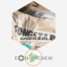 松原粉體耐胺變熱穩定劑SONGSTABSB-S11滿足汽車工業耐胺變要求圖片
