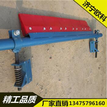 皮带机清扫设备普通型聚氨酯清扫器