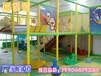 家庭儿童游乐园室内淘气堡儿童大型组合式游乐设备
