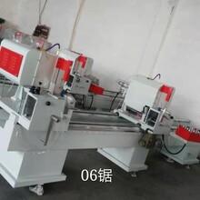全屋定制板式家具生產線有幾臺機器數控開料機圖片