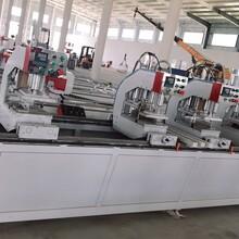 供应济南塑钢门窗机器设备质量好的厂家图片