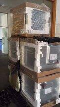 进口大家电小家电直邮到上海家电进口报关费用及流程