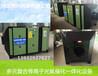 多元复合等离子光氧机高效环保安全可靠