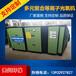 光氧复合一体机喷漆废气处理设备