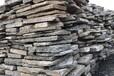 山東老石板青石板百年老石材廠家