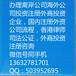提供國內外資公司注冊資料,香港律師司法認證