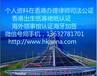 離岸公司在國內投資香港公司銀行開戶