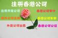 新成立的香港公司次報稅是18個月開始申報