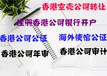 外商投资注册在福建-山东设立需要提交的资料