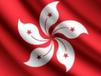 海南自貿區投資控股注冊文件公證