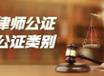 香港公司在海南-山東投資控股設立外資企業