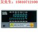 日本ANDAD4401A+OP-03(RS485接口)称重显示器仪表