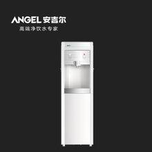 广州安吉尔立式冷热一体式直饮水机Y1251LKD-ROM