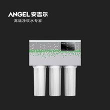 安吉尔净水器怎么样安吉尔商用净水器J2313-ROS63